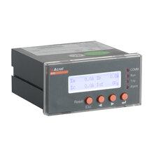 安科瑞電動機馬達保護器ARD2L-25/J帶有1路報警功能液晶顯示圖片