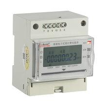 安科瑞单相内控型预付费卡轨表DDSY1352-NK有功电能精度1级图片