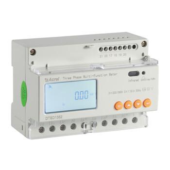 安科瑞DTSY1352-2G免组网三相预付费电能表2G可直接上传平台