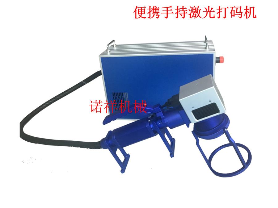 郑州诺祥机械设备有限公司