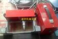 貴州安順臺式氣動打標機模胚便攜字碼機金屬刻號機
