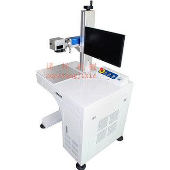 广东深圳光纤激光打码机便携气动打标机