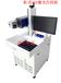 陜西西安光纖激光打碼機臺式光纖激光打碼機便攜式激光打碼