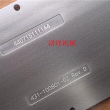 湖北荆州商标激光打码机字符激光打标机便携式打标机图片