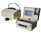 陜西漢中二氧化碳激光打碼機銘牌激光打碼機包裝盒激光打碼機
