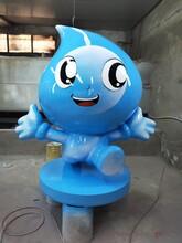 阳江市景观雕塑定制厂家图片