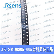 金科SMD0805贴片自恢复保险丝图片