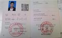2020湖北省中级工程师评审