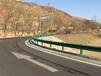 滁州高速公路護欄廠家電話潤越高速公路護欄
