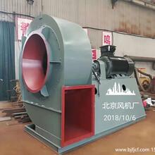 北京總通華興鍋爐引風機,重慶鍋爐離心引風機質量可靠圖片