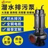 厂家直销WQ系列潜水泵排污泵市政工厂污水泵农用工业用排污泵