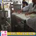 云浮豆干加工機豆干自動壓榨機全自動豆干機廠家