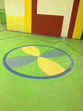 天津幼兒園PVC地板廠家