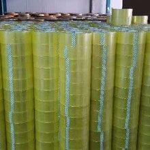 揭陽全自動膠帶膠布包裝機廠家價格圖片