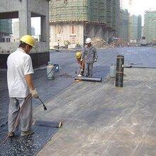 北京建設工程地下室頂板防水公司