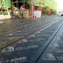 惠州建設工程地下室頂板防水工程報價