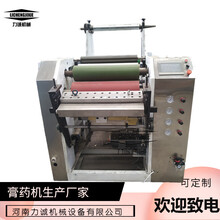 松香膏药凃制复卷涂布机小型可变速热熔胶涂布机均匀凃制图片