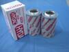 香港陶瓷液壓濾芯保養