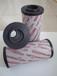 上海陶瓷液壓濾芯精度