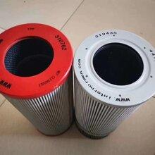 上海空调空气滤芯精度图片