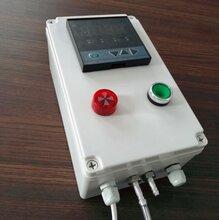 袋式除塵箱進出風口壓差監測報警裝置圖片