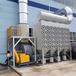 山東VOCs排放設備廠家棗莊漆霧除塵凈化器安裝設計