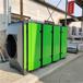 廢氣處理設備光氧催化設備