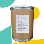 优质防腐剂ε-聚赖氨酸盐酸盐厂家