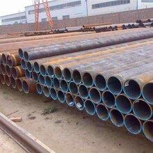 山东三钢金属无缝厚壁钢管厚壁异型钢管厚壁精密钢管异形精密钢管图片