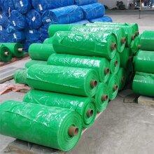 自动裹膜玻璃棉板包装膜塑料包装制品价格_厂家