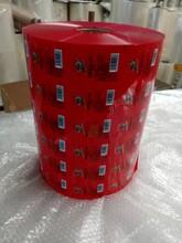 輝瑞包裝生產易揭卷材易揭塑料膜易撕膜卷材圖片