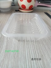 輝瑞包裝肉類氣調包裝盒塑料鎖鮮盒定制批發圖片