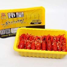 瑣鮮盒封口膜PP盒包裝膜氣調盒包裝膜廠家圖片