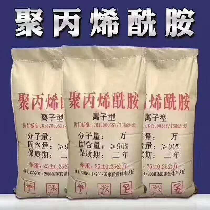 广东造纸厂用聚丙烯酰胺