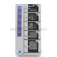 美廚五門智能海鮮蒸柜HXZG-5商用廚房蒸魚蒸飯柜獨立控溫電熱蒸箱圖片