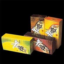 包装礼盒手提袋不干胶标签酒店联单各类名片卡片