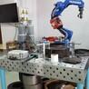 焊接机器人配柔性工装