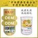 多肽oem贴牌成品代加工固体饮料OEM