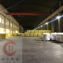 供应河南七水亚铁厂家城市污水处理用七水亚铁价格图片