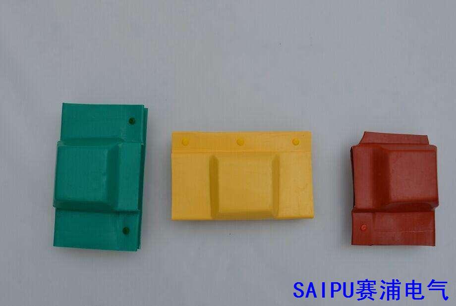热缩母排接头盒母排接点保护罩热缩成型支持各种定做