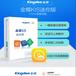 金蝶kis迷你版V12.0小企业财务软件正版金蝶财务软件