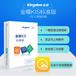 金蝶kis标准版V12.0安全锁加密电脑软件单机版