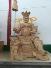 廣元香樟木雕佛像專業定制圖片