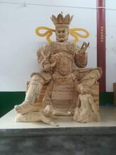 惠州香樟木雕佛像銷售圖片