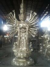 蘭州專業生產鑄銅佛像圖片