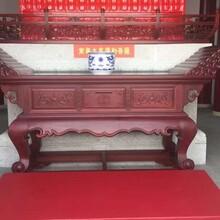 成都紅木供桌供應圖片