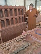 成都紅木供桌生產廠家圖片