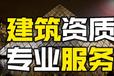 湖南長沙勞務公司轉讓