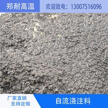 磷酸盐耐磨可塑料厂家定制郑耐高温图片