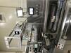 北京包材TTO熱轉印打碼機廠家價格